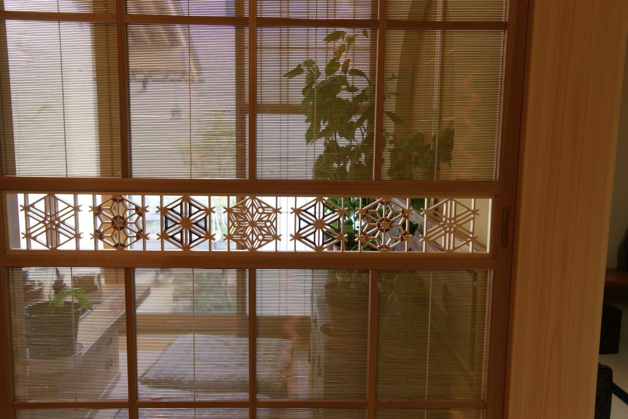 menuiserie de la maison japonaise sud k ino inomata art joetsu niigata kumiko kinomo. Black Bedroom Furniture Sets. Home Design Ideas