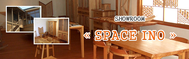 page_main_showroom_fr