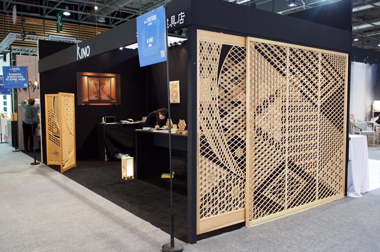 maison objet paris k ino inomata art joetsu niigata. Black Bedroom Furniture Sets. Home Design Ideas