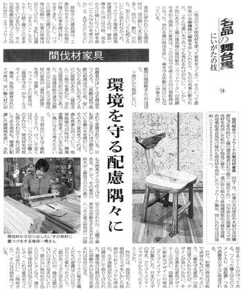 20060601_nippou