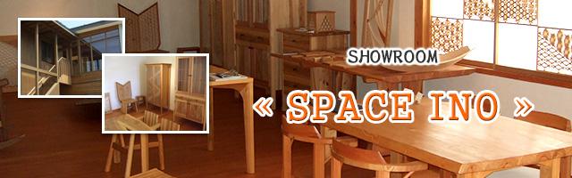 page_main_showroom_fr